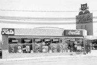 Katz Drugstore, located on northeast corner of 10th and Minnesota, Kansas City, KS